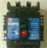 CM1-100L/3340塑壳断路器