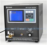空气流量测试仪(流量仪)