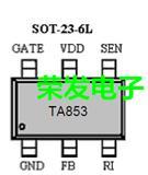 TA853 SOT23-6