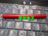 玻璃釉高压电阻红色10W2MR (0.25W)