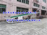 MS-70装卸集装箱运输机_移动液压升降装车机