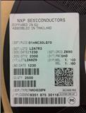 多谐振荡器74HC4538PW,多谐振荡器74HC4538PW现货,杭州多谐振荡器74HC4538PW