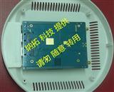 2.4G 大功率2T2R吸顶AP 吸顶无线放大器 吸顶WiFi增强器主板