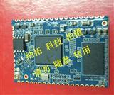 AR9331模块/无线AP模块