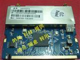 多款PCIE接口RTL8188CE/RTL8192CE/AR9220/AR9223高性能WiFi模块
