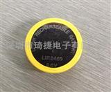 LIR2450扣式充电电池(带引线)