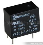 小型大功率继电器 大功率电磁继电器 大功率固态继电器