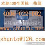 AY33002继电器型号RT3S-24V松下继电器NAIS继电器现货relay