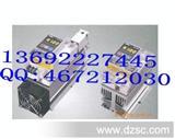 功率调整器DSC-240,DSC-340