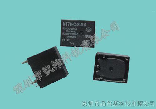 nt78-c-0.6-dc24v原装特价国产福特继电器