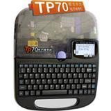 济南TP70硕方电子线号机