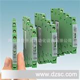 菲尼克斯 PLC超薄继电器 紧凑型定时继电器