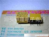低价批发 4100继电器 转换型24VDC 3A