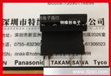 特价原装松下功率继电器AQZ202  以面议价格为准,可议价