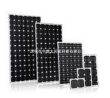 深圳中德太阳能电池板生产厂家,太阳能电池板价格