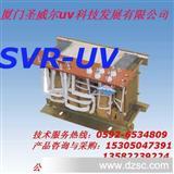 泉州uv变压器/泉州变压器/厂家直销定做泉州/晋江uv固化机变压器