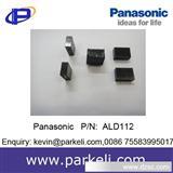 NAIS继电器0-1721538-2现货