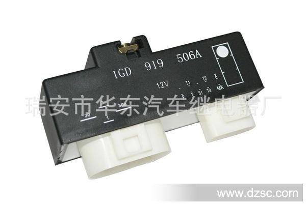 风扇控制器汽车继电器-1gd 919 506 a