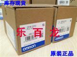 欧姆龙RS-232C通信模块CP1W-CIF01现货