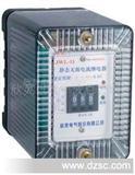 欣灵JWL-10系列无源静态电流继电器(图)
