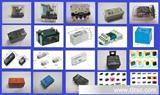 NEC信号继电器UB2-4.5NU