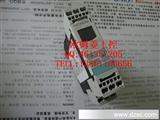 西门子安全监控继电器3UG4633-2AL30