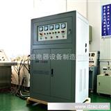 稳压器厂家SBW-150KVA三相全自动交流电力稳压器 矿山专用