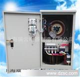 SVC-10KVA 单相220V稳压器厂家直销