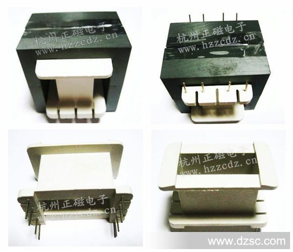 本司专业生产,经营各类功率铁氧体磁芯