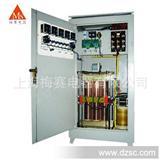 低价机床专用三相大功率电力稳压器       SBW-80KVA