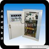 热销推荐75KVA三相电力稳压器