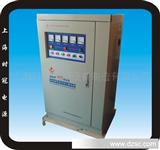 SBW-400KVA三相大功率电力稳压器
