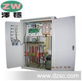 SBW稳压器