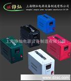 单相设备稳压器 SVC TND 单相全自动稳压器