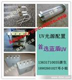 13KWuv变压器 安定器 变压器制造 uv电源 木业板固化 UV光固