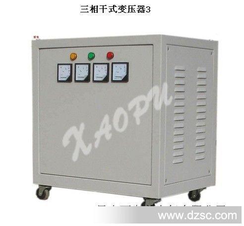 供应数控机床变压器 昆山变压器 苏州变压器 进口设备变压器