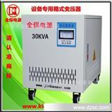 广东变压器/东莞变压器/深圳变压器/珠海变压器/长安变压器