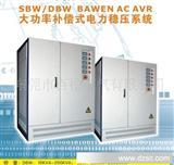 厂价直销稳压器 三相稳压器 交流电力稳压器
