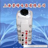 :电动调压器  手动调压器