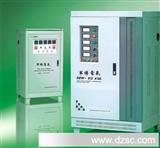 高品质高效率节能型机房电源稳压器 电脑稳压器 空调稳压器