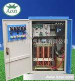 SBW补偿式稳压器SVC稳压器