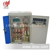 电力稳压器 SBW系列大功率补偿式稳压器