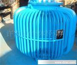 250KVA油浸自冷感应调压器