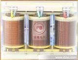 【热销】变压器 三相电源变压器 干式变压器 隔离变压器