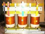 隔离变压器220V 进口设备专用三相干式安全隔离变压器380V/200V