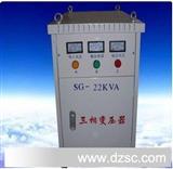 三相变压器|隔离变压器|节能变压器|电力变压器