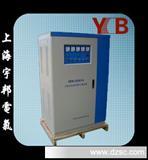 SBW进口印刷机专用三相无触点补偿式电力稳压器(厂家直销)