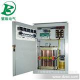 厂家SBW大功率补偿式稳压器 上海地区大功率稳压器