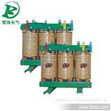 三相干式变压器 SBK三相干式变压器 三相干式绝缘变压器