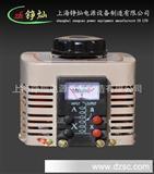 单相调压器 手动调压器 指针调压器